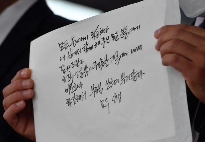 [법과사회]박원순 시장 갑작스런 죽음, 도드라진 '공소권없음'
