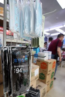 [포토]공적마스크 판매 종료
