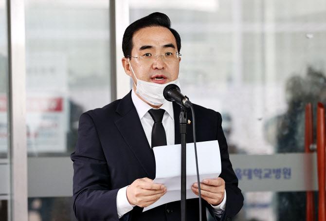 박원순 장례委, 노제취소→온라인영결식…비판여론에 부담