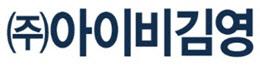 """아이비김영 """"대학편입학 온라인 상품판매 매출 증가세"""""""