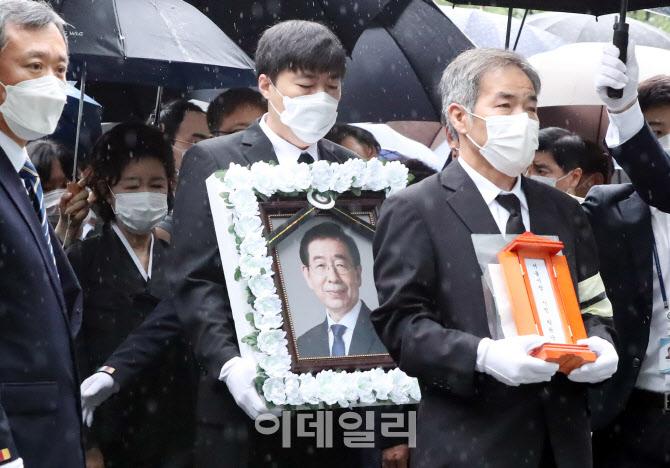 """""""용서하고 싶었다""""…'故 박원순 시장 고소인' 입장 전문"""