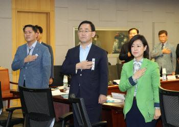 """주호영 """"경찰 수사상황, 박원순에 전달된 흔적 있어"""""""