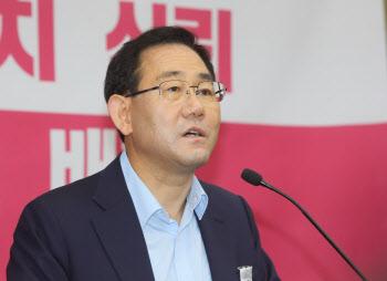 """통합당 """"'박원순 추행 혐의' 수사 유출 의혹 밝혀야"""""""