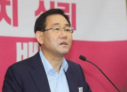 """통합당 """"''박원순 추행 혐의'' 수사 유출 의혹 밝혀야"""""""