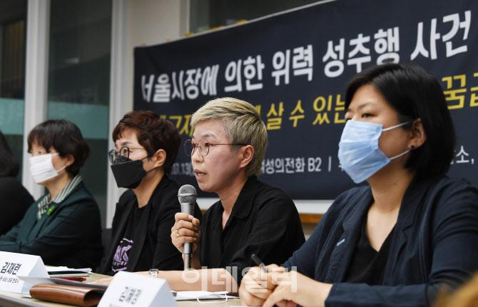 """故박원순 前 비서 성추행 폭로…""""4년간 성추행, 숨 막혔다""""(종합)"""