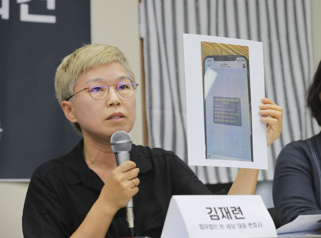"""홍준표 '채홍사' 왜 언급했나..""""박원순 비서 지원한 적 없는데 연락"""""""