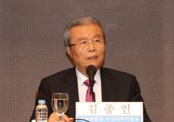 """김종인 """"박근혜·문재인 정부 탄생 도운일, 국민께 사과"""""""