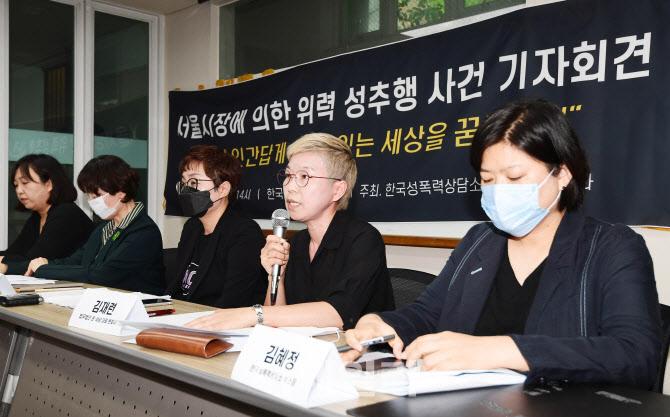 """""""박원순 前비서, 수위 높은 증거 아직 공개 안 했을 것"""""""