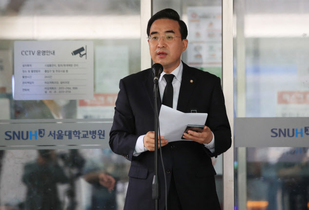 """박홍근 """"박원순 스스로 내려놓은 이유, 그 누구도 알 수 없어"""" (전문)"""