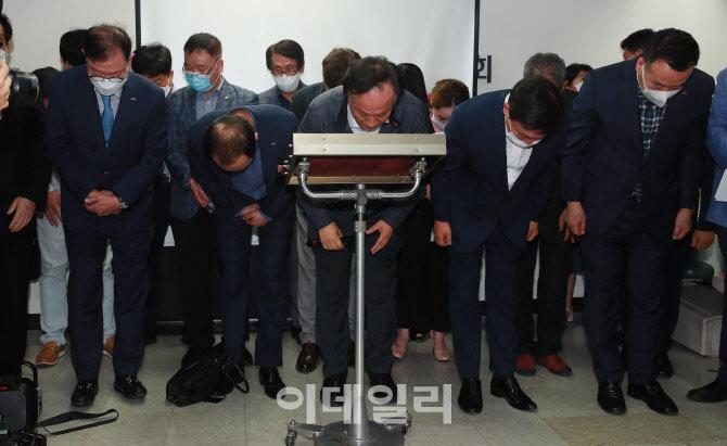 배동욱 회장, '춤판 워크숍' 논란 19일 만에 사과
