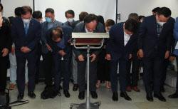 [포토]배동욱 회장, '춤판 워크숍' 논란 19일 만에 사과