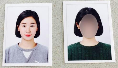 """""""진심으로 사죄"""" 故 최숙현 폭행 자백한 김도환 사과문 공개"""