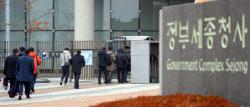 """최저임금 1.5% 인상…""""3.1% 올려달라""""는 공무원노조"""