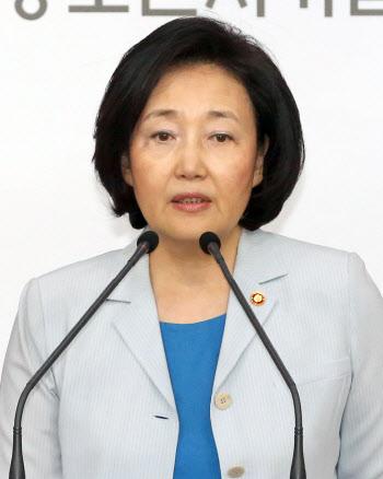 '대한민국 동행세일' 실적 발표