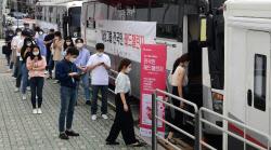 [포토]대상그룹, 혈액수급 안정화 '레드챌린지' 캠페인