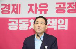 """주호영 """"박원순 의혹 관련 사과한 민주당, 영혼 없는 반성"""""""