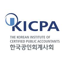 한공회, 국제감사기준 제정기구 시스템 재정비 지원