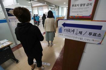 `엄벌한더더니`…총선서 페북으로 선거관여한 공무원들 징계 면했다