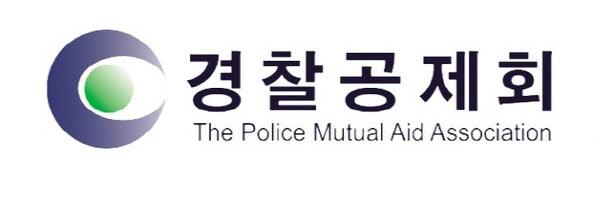 [마켓인]경찰공제회, 해외주식 비중 제로…대신 국내주식 사들여
