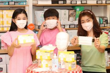 신세계百, 아동용 비말 차단 마스크 판매