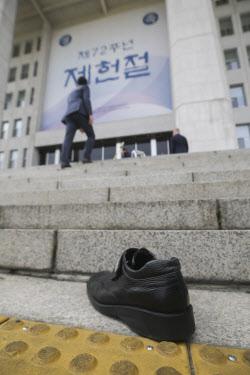 [포토]'문재인 대통령에게 던진 신발'
