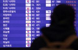 [단독]베트남, 韓기업인에 대규모 특별입국 승인..1500명 순차 입국