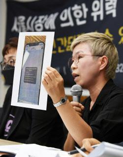 [사사건건]정보유출, 2차가해까지…장례 후 더 커진 '박원순 논란'