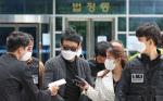 """""""변호사 사임했다""""며 또 재판 미룬 경비원 갑질 입주민"""