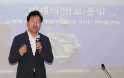 """오세훈 """"노력 중→내 행보 꿋꿋이""""… 대선 출마로 굳혔나"""