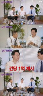 """'n번방 사건' 가해자 """"1억 줄 테니 신상정보 삭제해달라"""""""