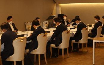 혁신성장 전략점검회의 겸 정책점검회의