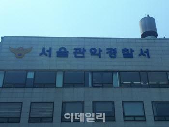 경찰, '장롱 안 영아 시신' 친모·동거인에 살인 혐의 적용