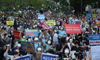 [주말 거리에서는]'부동산·정규직화' 정부 비판 집회 잇달아