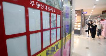 '임대차3법'발 '전세품귀'