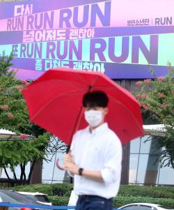 [포토]교보생명, BTS 'RUN'으로 전 세계에 희망메시지 전해