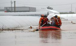 '전국적 대규모 피해 발생 예상'…중대본, 위기경보 '심각' 단계 격상