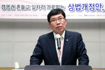 """[인터뷰]""""코로나시대 일자리 없애겠다는 상법 개정안, 재논의하자"""""""