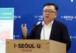 """[일문일답]서울시 """"공공재건축 찬성하기 어렵다"""""""
