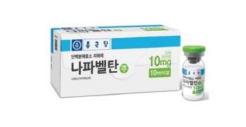 종근당, '나파모스타트' 코로나19 치료제로 긴급사용 신청 검토