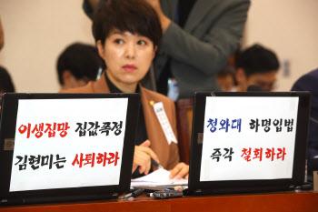 """통합당, 본회의 직후 """"민주당, 날치기 통과"""" 맹비난"""