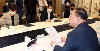 제1차 부동산 시장 점검 관계장관회의