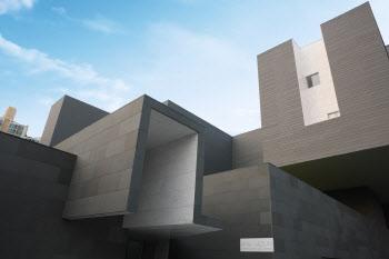 설화수 한방과학 연구센터, 인삼 국제 학술 심포지엄 개최