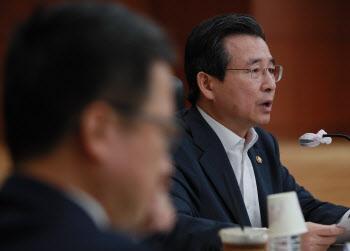 K-뉴딜위원회 뉴딜펀드 정책간담회