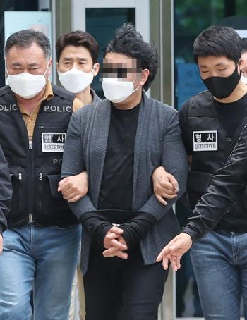 세번째 재판 미룬 '경비원 갑질' 입주민에 국선 변호인 선정