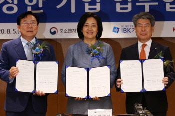 """IBK기업은행, '자상한 기업' 16호 선정…""""중소기업 금융지원"""""""