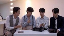 주인공은 마지막에?…'시선강탈' 갤럭시Z 폴드2 톰브라운 에디션