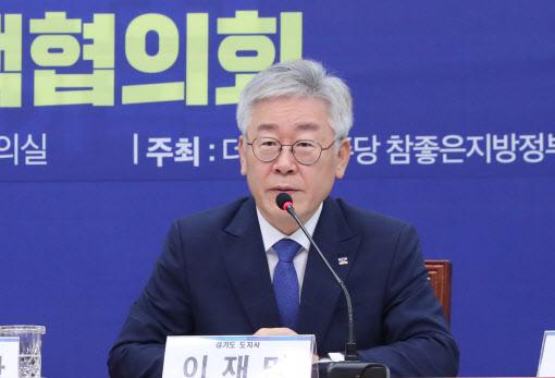 과천·하남·성남 토지거래허가구역 유력