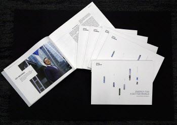 포스코에너지, '2019 기업시민보고서' 발간