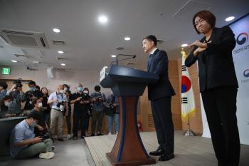 보건복지부 '의료계 집단휴진 추진' 관련 담화문