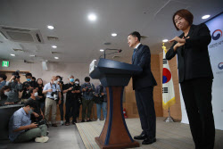 [포토]박능후, '국민 건강 위협 받아선 안돼'